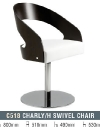 COS Charly Swivel Chair_CI